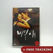 Secret Love .DVD (Korean)