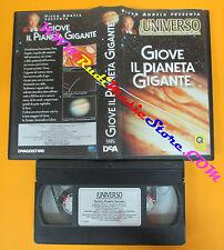 VHS film GIOVE PIANETA GIGANTE Piero Angela L'UNIVERSO DEAGOSTINI (F112) no dvd
