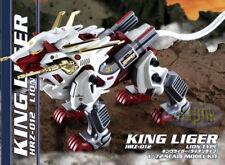 索斯 洛依德 帝王虎獅 ゾイド Tomy Zoids 1/72 Zoids 25th Rebirth Century King Liger lion type