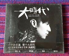 Leo Ku ( 古巨基 ) ~ 大時代 ( China Press ) Cd