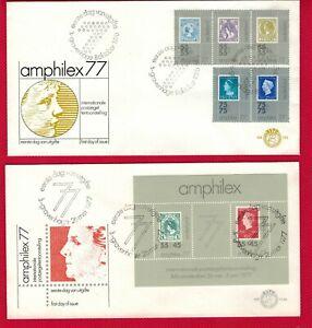 ZAYIX - 1977 Netherlands B522-B526a / Mi 1101-1104, Bl 16 FDC - Amphilex '77