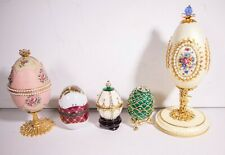 VINTAGE DECORATIVE PATTERNED EGGS lot of 5 metal enameled hinged etc