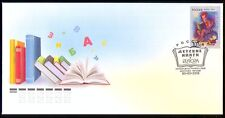 Russia 2010 Europa/Children's Books/Tales 1v FDC n31975