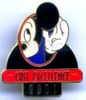 Disney Walt Disney World Cast Excellence Pin