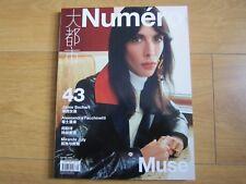 Numero China Magazine Muse Autumn 2014 Jamie Bochert,Alessandra Facchinetti,New.