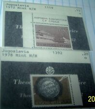YUGOSLAVIA 1972-78  MINT STAMP SINGLES 1119-1392  MNH LOT 36