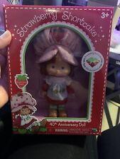 CLASSIC 1980s Strawberry Shortcake RETRO 40th Anniversary Berry Scented Doll Box