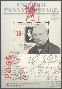 Macau Macao 1990 150 of the Postage stamp set