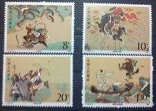 CHINA-CHINY STAMPS MNH - China Literature, 1989 clean