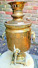 More details for 1897 russian large samovar antique brass brew tea boiler with tap