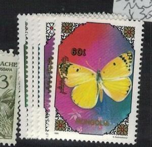 Mongolia Butterfly SC 1945-9 MNG (8eez)