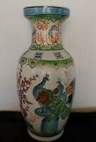 Chinese Porcelain Vase Floral, Peacocks,Gold Trim Height 14 inches.