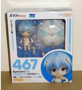 Nendoroid 467 Ayanami Rei GOOD SMILE COMPANY 4571368445414 FREE SHIPPING