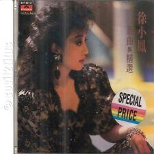 CD 1989 Paula Tsui Hsu Xu Xiao Feng 徐小鳳 新曲舆精選  #4090