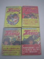 The Mysterious Cities of Gold Esteban Anime Ver. Manga Book 01-04 Set Vintage
