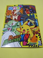 Pocket Monster coloring art book japan anime nurie Free shipping NEW from japan