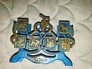 Vintage Enamel Brass ISRAEL  Napkin Mail Letter Holder