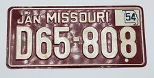 Vintage Missouri 1954 Wheaties Cereal Bicycle License Plate Free Shipping!