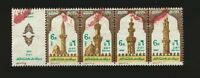 Egypt Terraces / turrets #1191 Strip of 4 different 1982 Stamps with Label