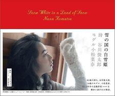 Nana Komatsu 'Yuki no Kuni no Shirayukihime' Photo Collection Book