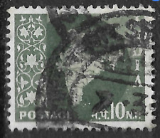 10 NP india stamp dark green shows map - see scan