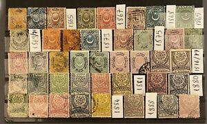 Turkey Ottoman 1865 1890 Postage Stamps Good Selection