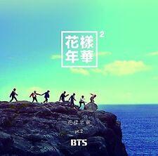 BTS Music CDs & DVDs