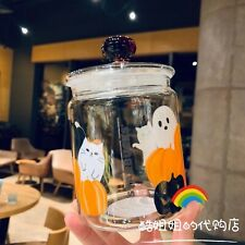 New Starbucks 2019 China Halloween Pumpkin Glass Canister