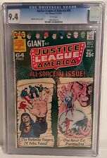 JUSTICE LEAGUE OF AMERICA #85 - CGC 9.4 - GIANT SORCERY ISSUE - WHITE PAGES