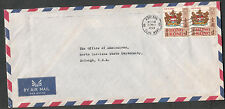 Hong Kong 1969 air mail cover Kowloon NOON cancel to Raleigh NC