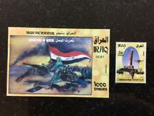 Iraq Victorious 2017 July Stamp & SS MNH T72 Tank F16 Fighter