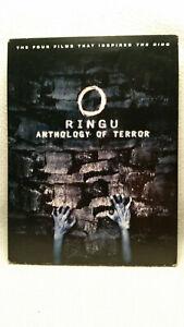 Ringu Anthology of Terror dvd