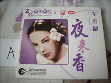 a941981 Lee Hsiang Lan 李香蘭 Best CD EMI Pathe (5) 夜來香 (A)