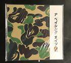 A BATHING APE BAPE ORIGAMI PAPER SET GREEN ABC CAMO MSRP 29