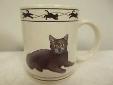 Cat Lovers Limited Chartreux Turkish Van Collectable Ceramic Coffee Tea Cup Mug