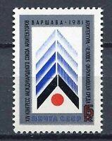 30298) Russia 1981 MNH Architecture - 1v. Scott #4935