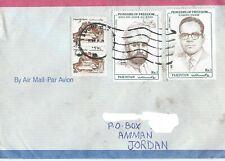 PAKISTAN 1991 COVER TO AMMAN JORDAN FOUR STAMP VERY NICE HARD TO GET