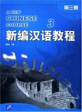 New edition of the third edition of Chinese textbooks (In Chinese & English)