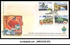 INDIA - 2002 MANGROVES / TREES / NATURE - 4V - FDC