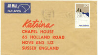 AU$ NEW ZEALAND 1976 30C Mt Cook National Park single postage superb airmail cvr