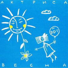 DDT (Yuriy Shevchuk) - Aktrisa vesna (CD)