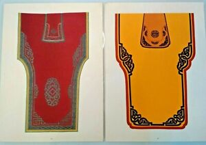 1960 Lot of 2 Mongolian Folk Decorative Pattern Ornament 37x27cm  # 67, 68
