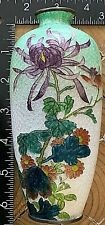 "Antique/Vintage Japanese Cloisonne Foil  Vase. Floral Scene 6x2.5"""