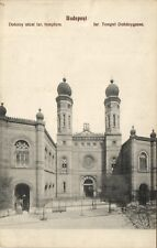 Judaica, Budapest, Hungary, Dohany Street Synagogue, Old Postcard