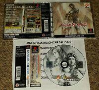 NTSC-J Format Vandal Hearts II 2 Sony PlayStation 1 PS1 Japanese Complete