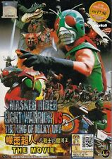 Masked Rider Eight Warrior VS The King of Milky Way DVD Movie English Sub R0