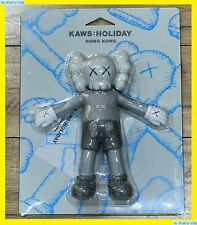 KAWS Holiday Companion Bath Korea Toy GREY Action Figure {High Quality} 2020