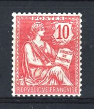 """FRANCE STAMP TIMBRE N° 124 """" MOUCHON RETOUCHE 10c ROSE 1902 """" NEUF xx LUXE T502"""