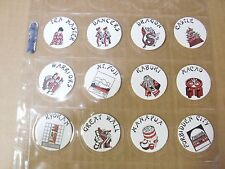 POGS CHINESE SET OF12 TEA MASTER, DRAGON, CASTLE AWESOME