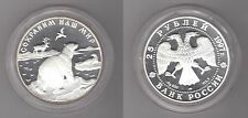 RUSSIA – 5 OZ! SILVER PROOF 25 ROUBLES COIN 1997 YEAR Y#594 WILDLIFE POLAR BEAR